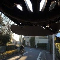自転車ヘルメットのサンバイザー延長(着脱簡単)