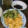 「今日のお昼ご飯」!!「豚生姜焼き」!!