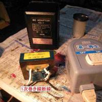 お風呂の水を洗濯機へ給水 「湯~等生 YS-15」修理