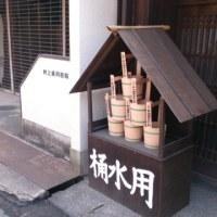 プライベート視察(津山市城東伝統的建造物群保存地区)
