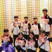 第19回全国小学生クロスカントリ-リレ-大会(続報)