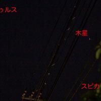 Navigational Stars #33 & #37