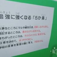 仙台交流会レポート