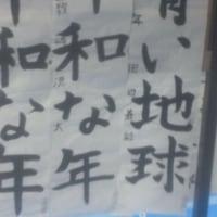 焼津南ロータリー賞