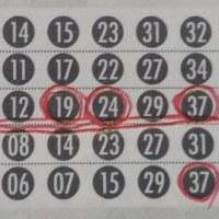 ロト6 「袋とじ大予言」「当たり屋本舗」で5等が的中!