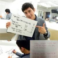 俳優コ・ス、新ドラマ『黄金の帝国』の広報ショット公開!