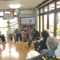 1月7日(土)曇り~小雨 利用者11名 ペダル漕ぎ2人、TA様(71歳)誕生会 七草粥