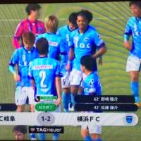 第4節vs.FC岐阜戦、勝利…