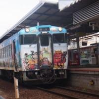 桃太郎の汽車を見た
