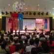 第11回ハピネスあだち夏祭りを開催いたしました。