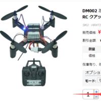 5%off-DM002 ミニ WIFI FPV 0.3MP カメラ付き 4CH 6軸 ジャイロ RC クアッドコプター RTF