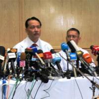 正男氏遺体に外傷なし 息子の現地入りを否定 マレーシア保健当局