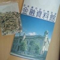 小樽・余市プチトリップ(前編)