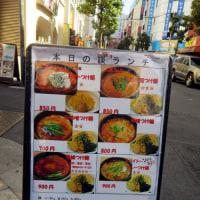 2016/10/27 吞み処 談@五反田(辛味噌つけ麺)
