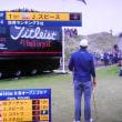 男子ゴルフ全英オープン