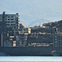 軍艦島〜護衛艦「あきづき」体験航海