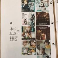 クォン・サンウ チェ・ガンヒ「推理の女王」の撮影場所'cafeknock(カフェノック)'かき氷グルメです^^