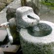 『水は方円の器に随う』 (みずはほうえんのうつわにしたがう)
