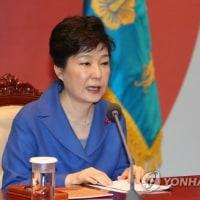 韓国国会で、朴槿恵大統領の弾劾訴追案を可決。