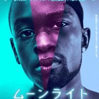 2017年4月映画