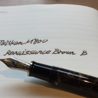 Pelikan M800 Renaissance Brown 2 / ペリカン M800 ルネッサンスブラウン その2