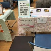 小さな商店街ほっこり東大阪始まります!