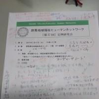 20170110 赤羽潤子さんという方・・・エンディングノートのお話し(第17弾!?)