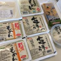帯広と北海道の豆腐