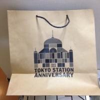 東京駅の紙袋♪