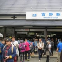 吉野山モンブRUN