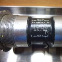 ��������� BB-7700 JIS ���ʡ����ꥹ���å�