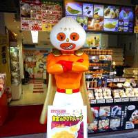 中華街のマスクマン