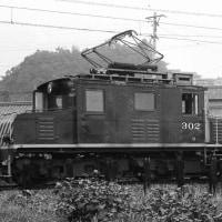 ★名古屋鉄道 デキ300形★