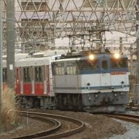 2017年1月17日  東海道本線  大船 甲種220 静岡鉄道 A3000形 EF65-2066  9865レ  第2編成