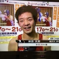 昔の全日本選手権!