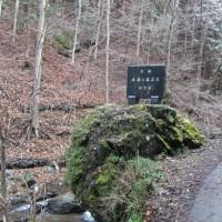 16 川久保渓谷 水声の道からポンポン山 2017.02.19
