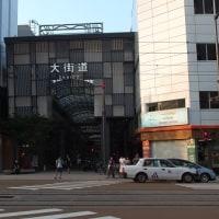 俳句甲子園松山大会●大街道が俳句である