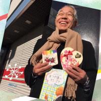 朝の定例セノバ前の街頭演説の後、ボランティアの方々からバレンタインチョコいただきました!