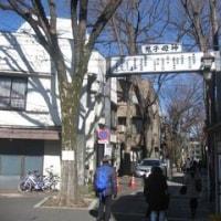 いい日、街歩き!