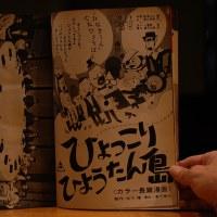 キネマ旬報1967年7月上旬号