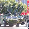 第二次「朝鮮戦争」で、日本国は放射能列島に成ってしまう!!