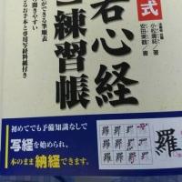 闘病日記4/18(火)・・・