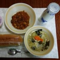 3月23日の給食