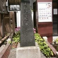 漱石文学散歩・・・ちょっと残念