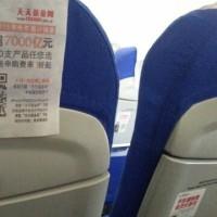 中国訪問記その1