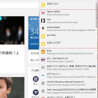 Windows8.1 Pro ���� Windows10 Pro �˥��åץ��졼�ɴ�λ���������곫�ϡ�(���Σ�)