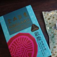 高級烏龍茶は緑茶に近い?