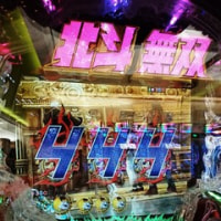 4月24日(月) 173000円