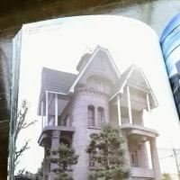 読書:看板建築 モダンビル・レトロアパート