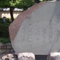 高山彦九郎記念館